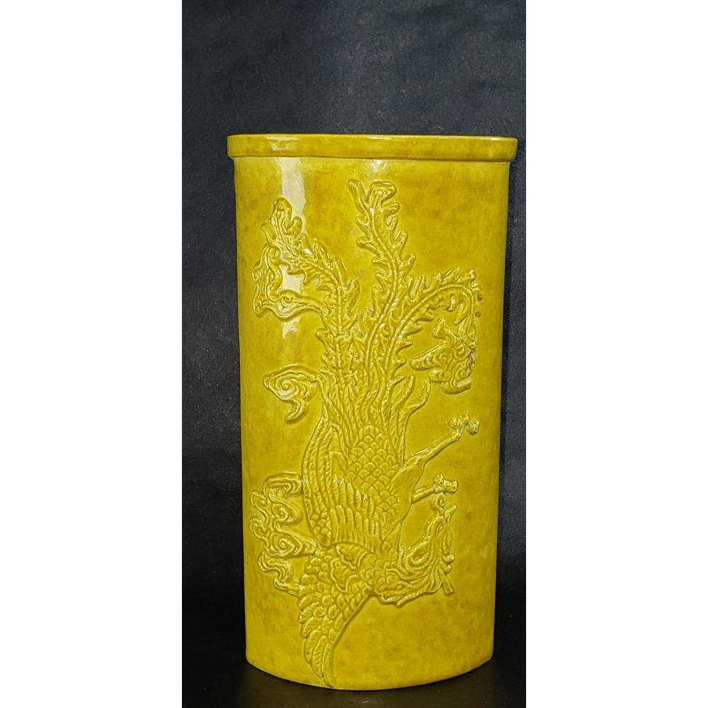 A Fine Chinese Imperial Yellow Wall Pocket With Mark