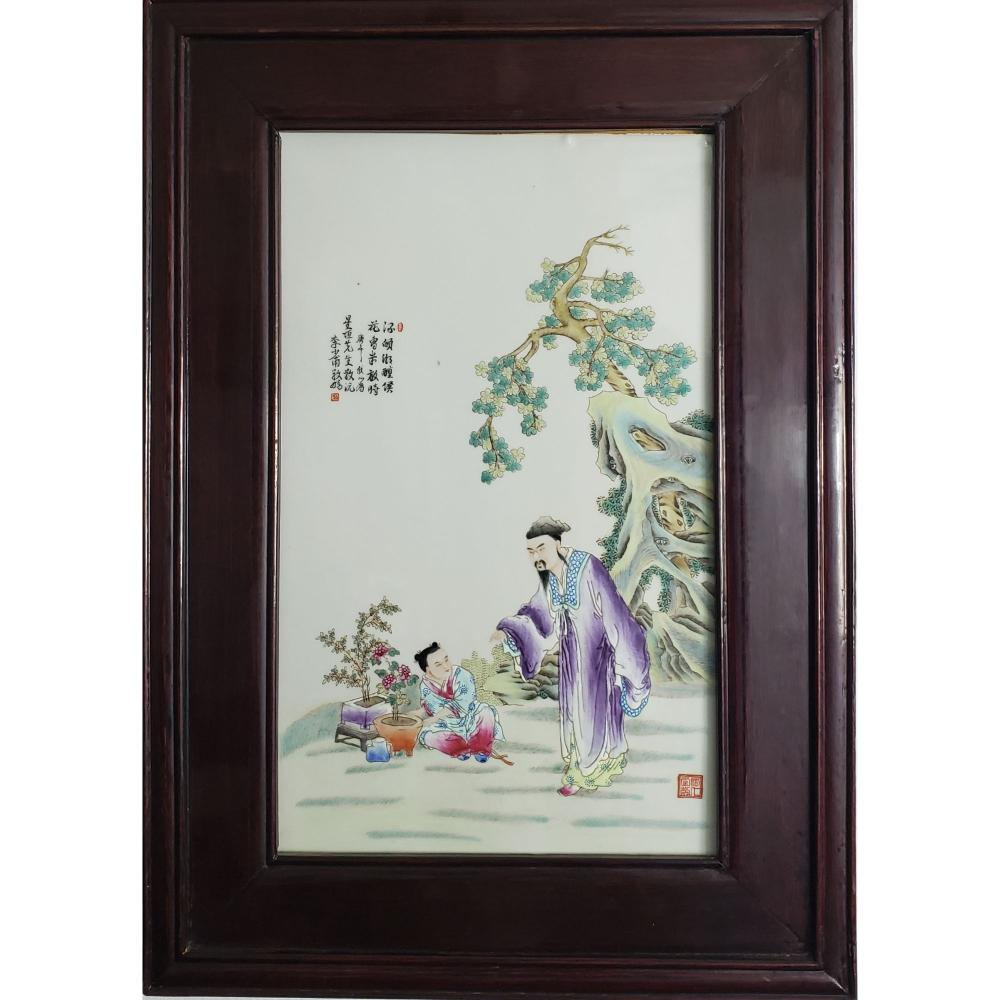 Signed Chinese Famille Rose Tile With Figures 20 c