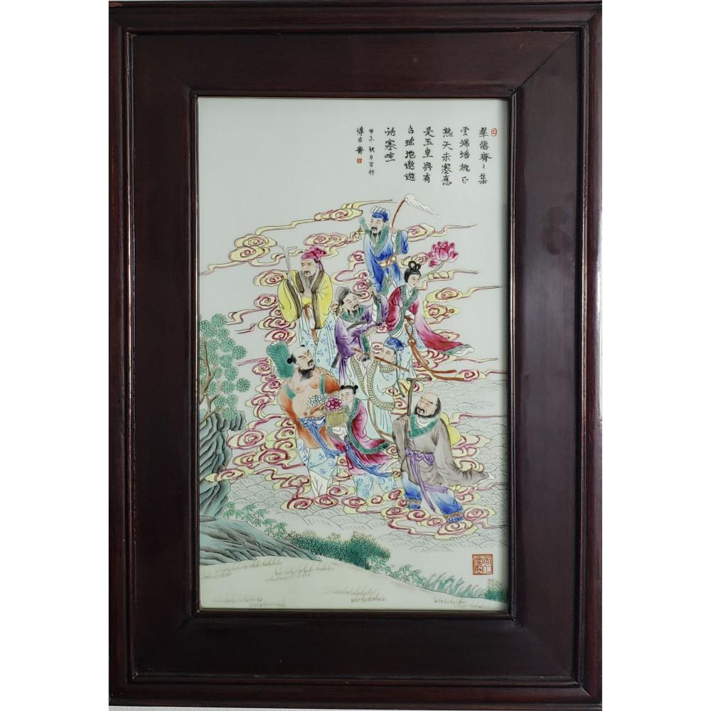 Signed Chinese Famille Rose Tile With Figures 20 c .