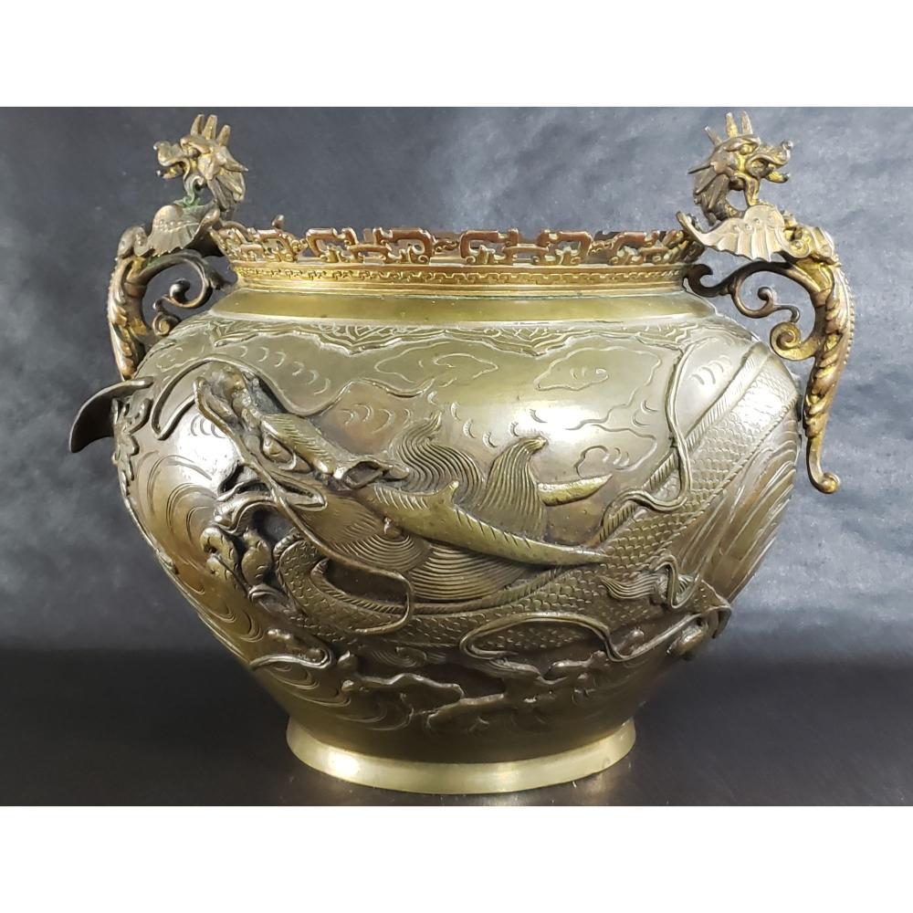 Signed Oriental Bronze Planter Pot 19th  Century
