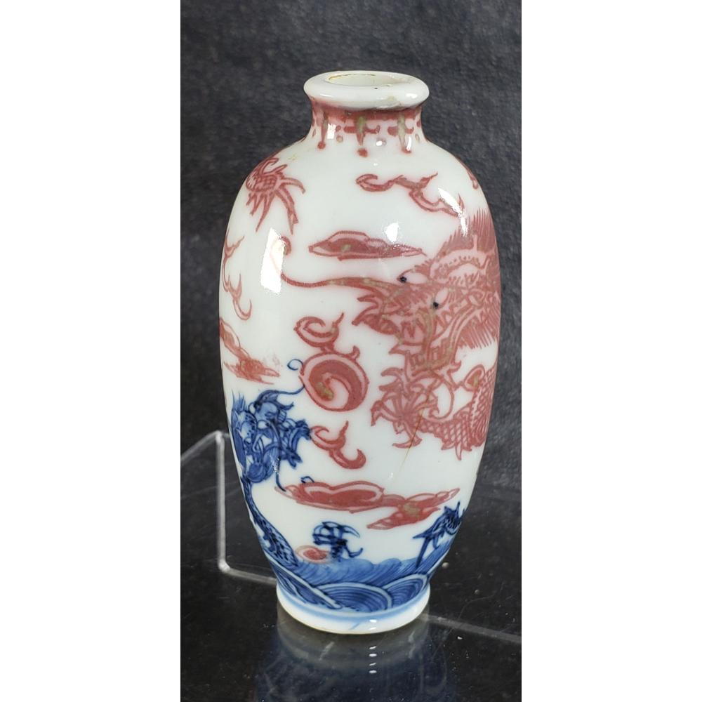 Chinese Porcelain Snuff Bottle Iron Red and Blue Five Claw Dragon Daoguang Period Mark