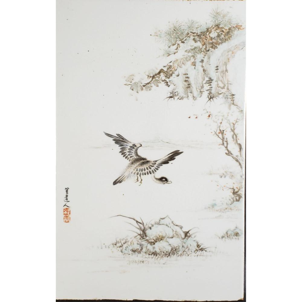 Old Chinese Famille Rose Porcelain Tile Signed