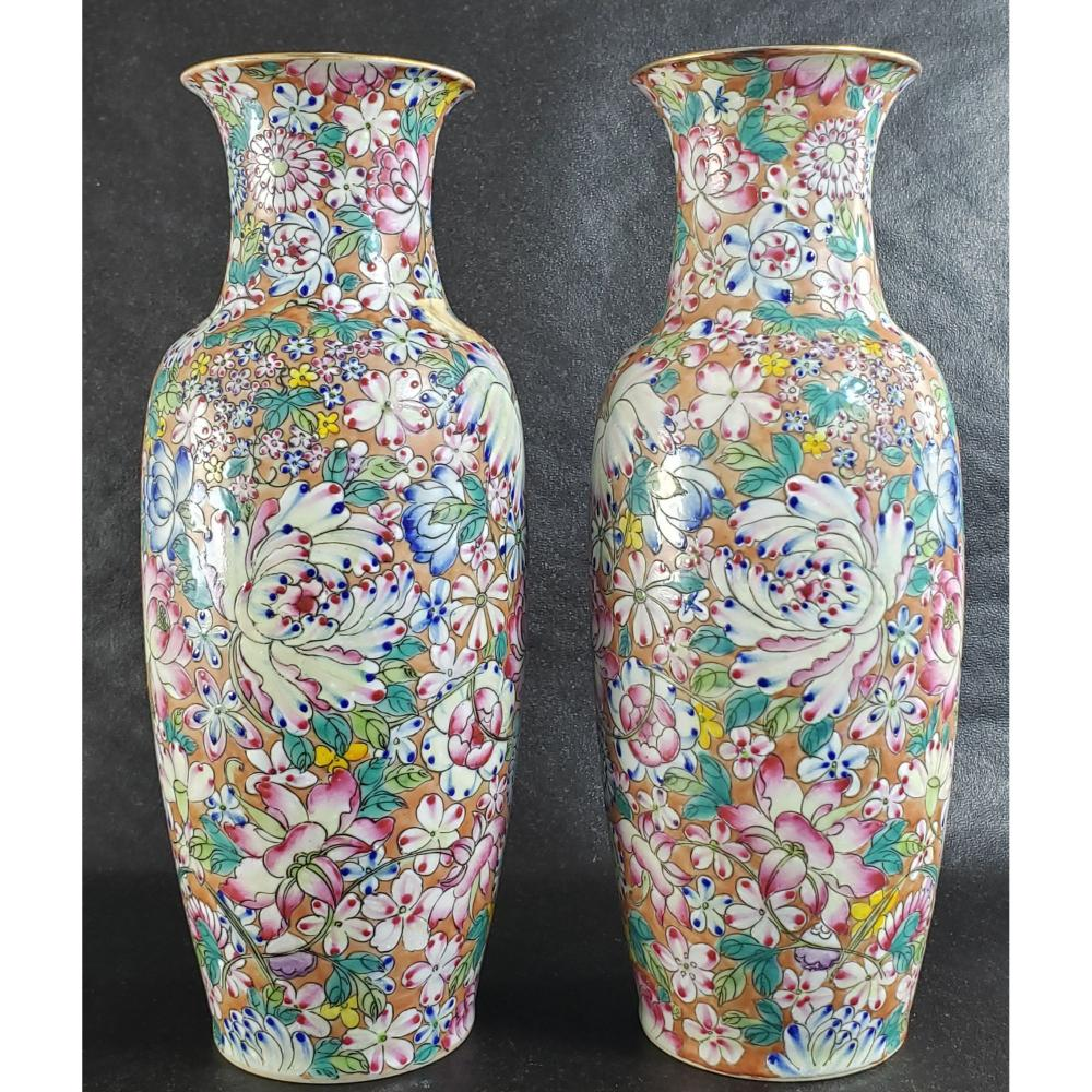 Pair Of Mirror Chinese Famille Rose Vases With Mark