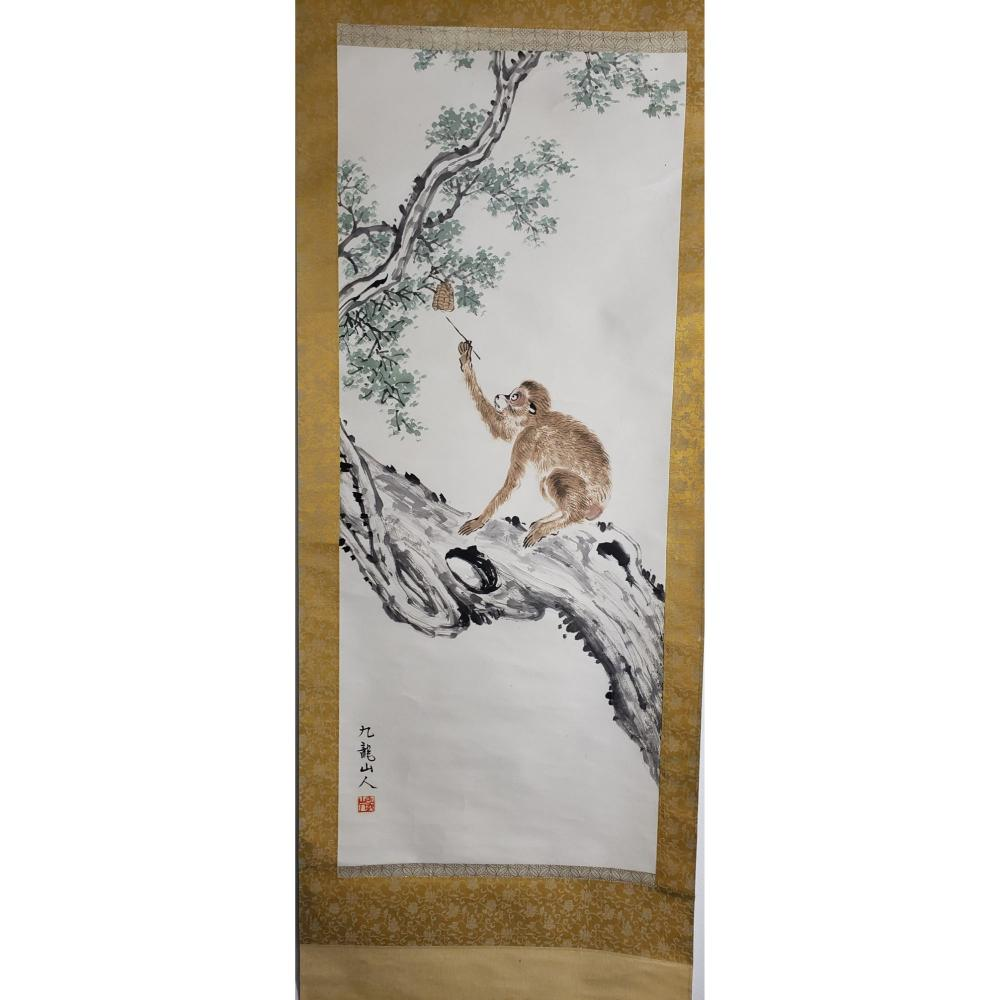 Chinese Watercolor Scroll Painting Of A Monkey Signed