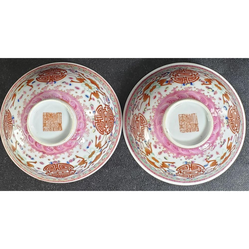 Pr Of Chinese Enamel Famille Rose Bowls with Mark 20 c