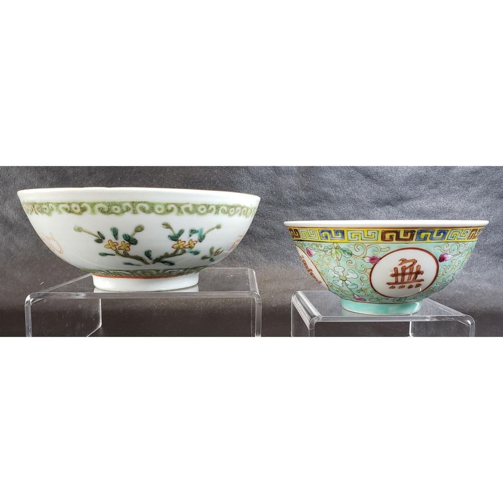 2 Chinese Porcelain Bowls With Marks