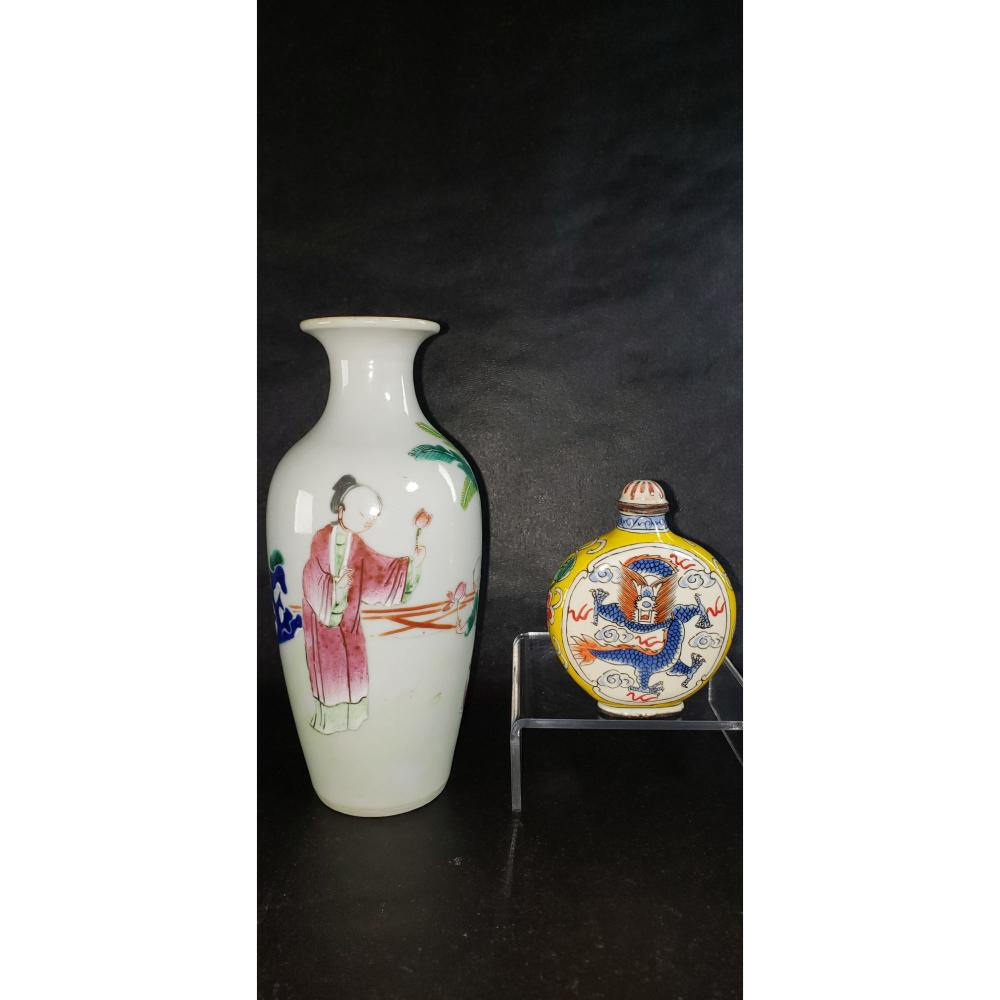 Chinese Enameled Snuff Bottle & Famille Rose Vase Mark. Vase 19-20 c