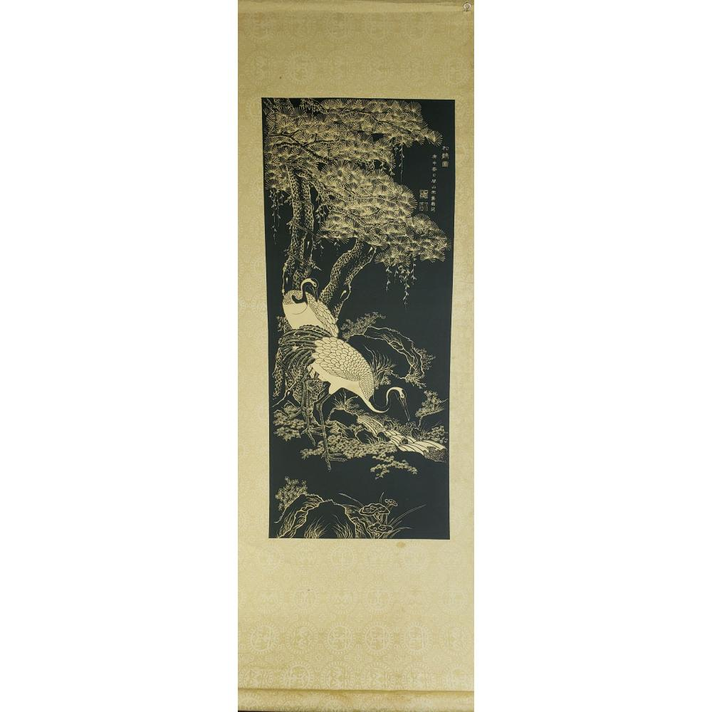 Antique Chinese Scroll Block Print 19 c Signed.