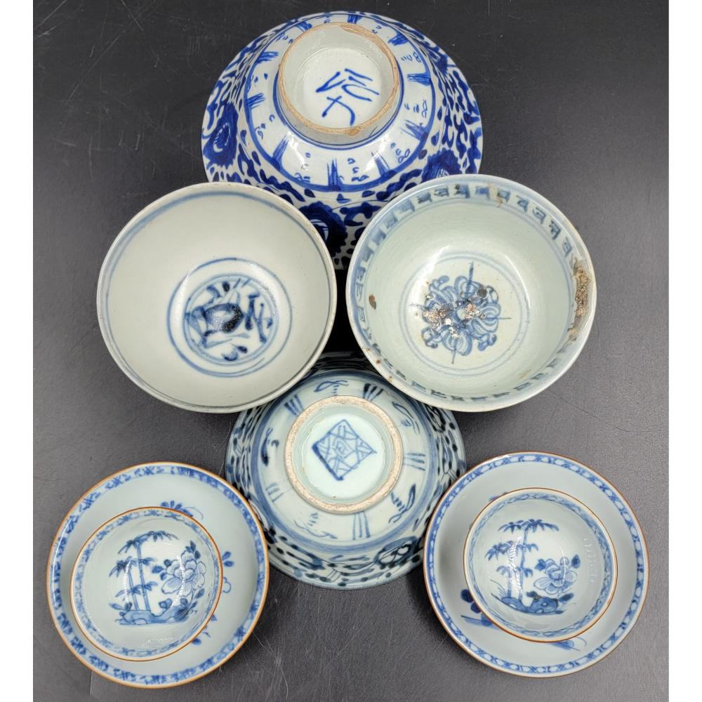 A GROUPING OF ANTIQUE CHINESE BLUE AND WHITE PORCELAIN