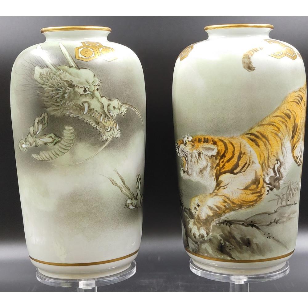 SIGNED JAPANESE KUTANI VASES WITH TIGER & DRAGONS