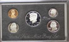 Lot 9: U.S. SILVER PREMIER PROOF SETS: 1995 AND 1996