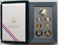 Lot 2: 1995 PRESTIGE SET
