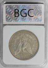 Lot 45: 1893-S MORGAN DOLLAR BGC GRADED AU58!