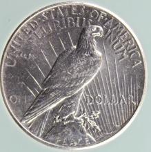 Lot 254: 1927 PEACE DOLLAR