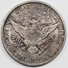 Lot 286: 1892-O BARBER HALF DOLLAR