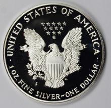 Lot 314: 1988 AMERICAN SILVER EAGLE