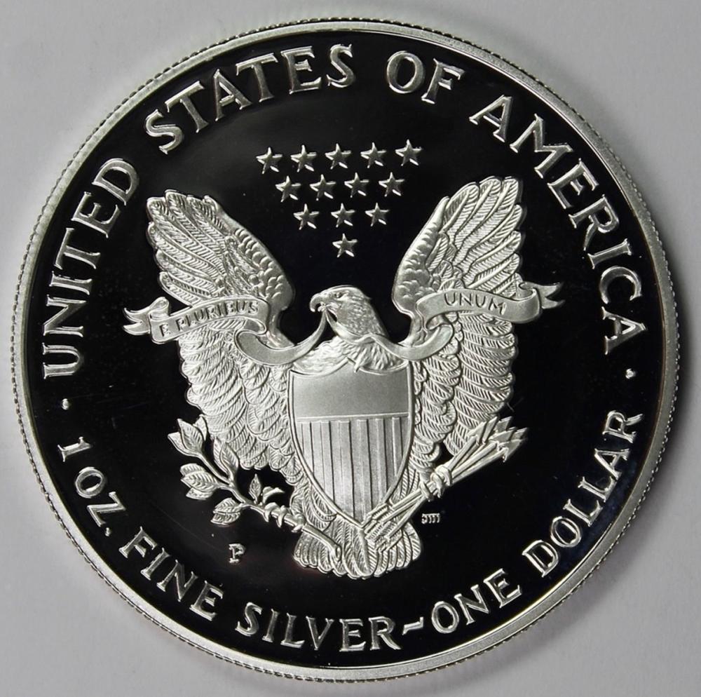 Lot 319: 1999 AMERICAN SILVER EAGLE