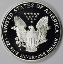 Lot 323: 1991 AMERICAN SILVER EAGLE