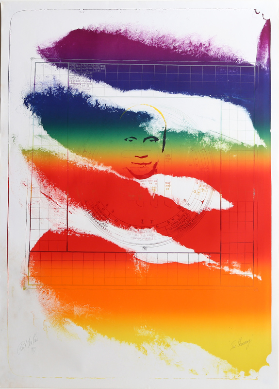 Paul Jenkins, Sri Chinmoy, Silkscreen