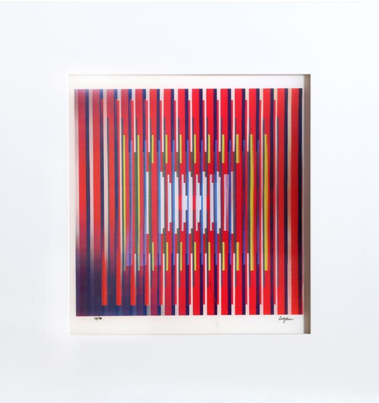 Yaacov Agam, In Deep Prayer, Agamograph