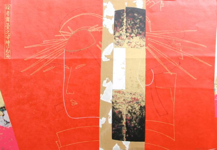 Kazuo Wakabayashi, Untitled - Red Japanese Woman, Serigraph