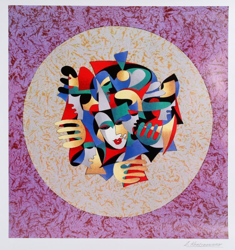 Anatole Krasnyansky, Musical Sphere, Serigraph Poster
