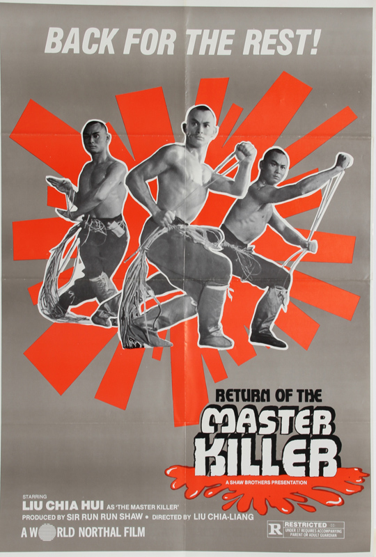 Poster, The Return of Master Killer, Poster