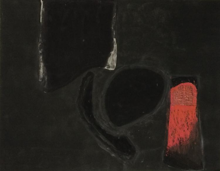 Julio Rosado Del Valle, Collage en Negro, Silkscreen with Collage