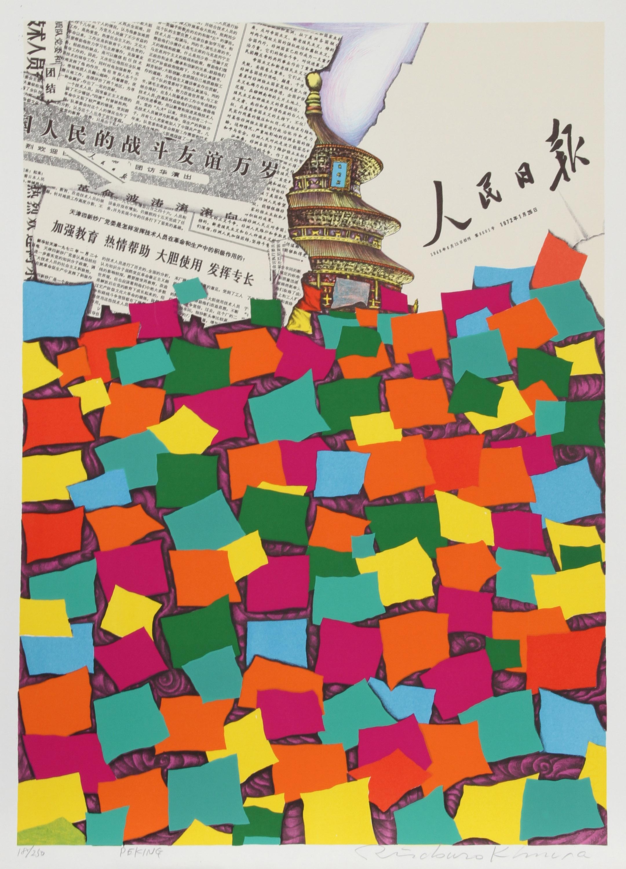 Risaburo Kimura, Peking, Screenprint