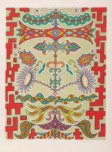 Édouard Dermit, Flowers on Pattern, Silkscreen