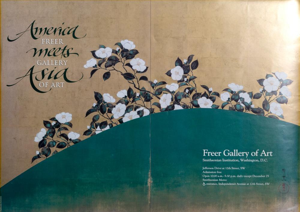 Suzuki Kiitsu, Camellias, Poster