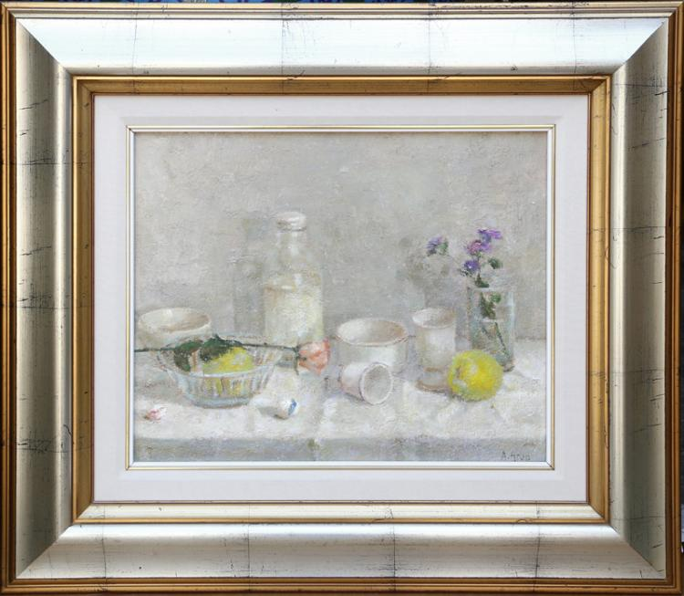 Alicia Grau, Still Life, Oil Painting