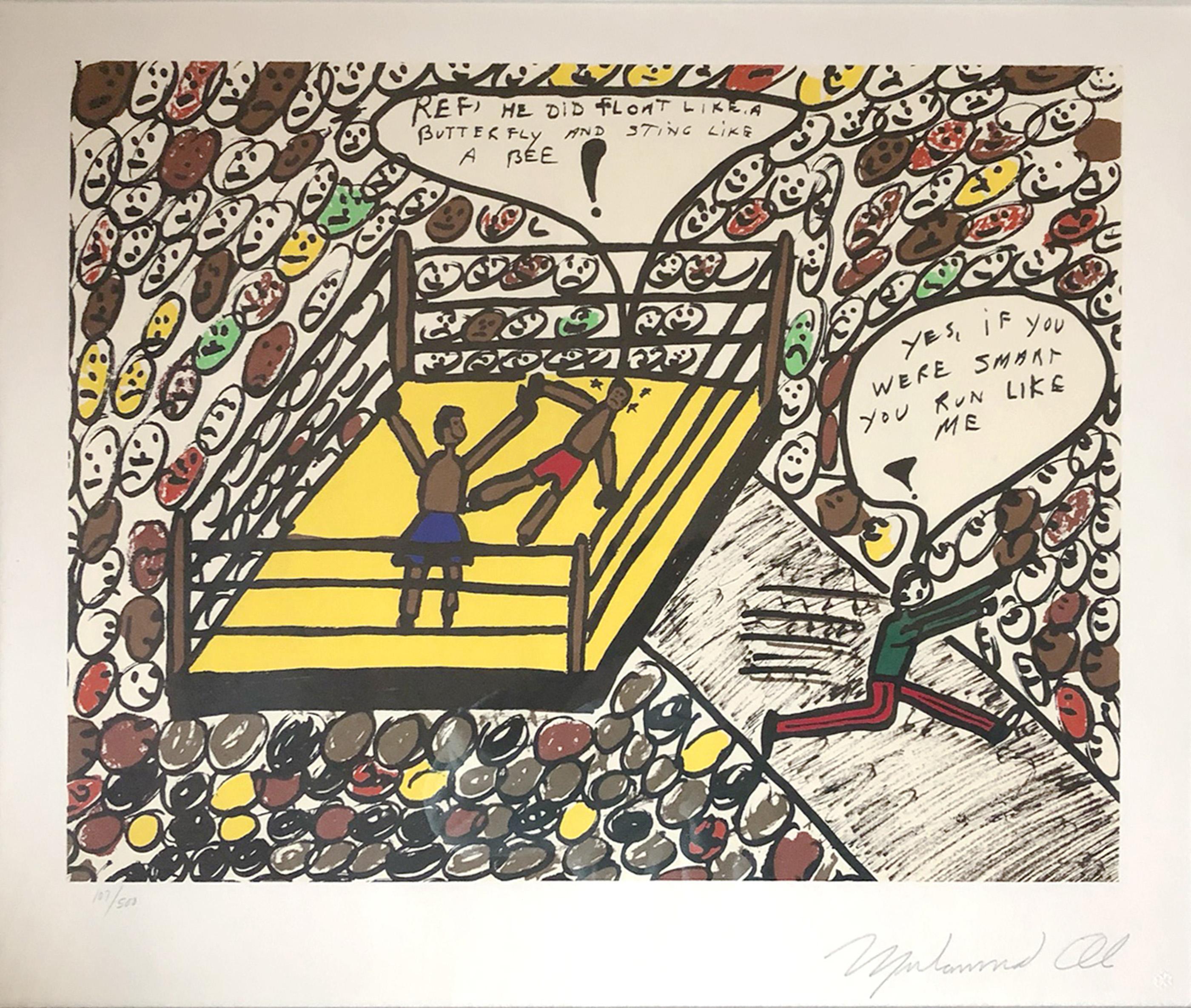 Muhammad Ali, Sting Like a Bee, Serigraph