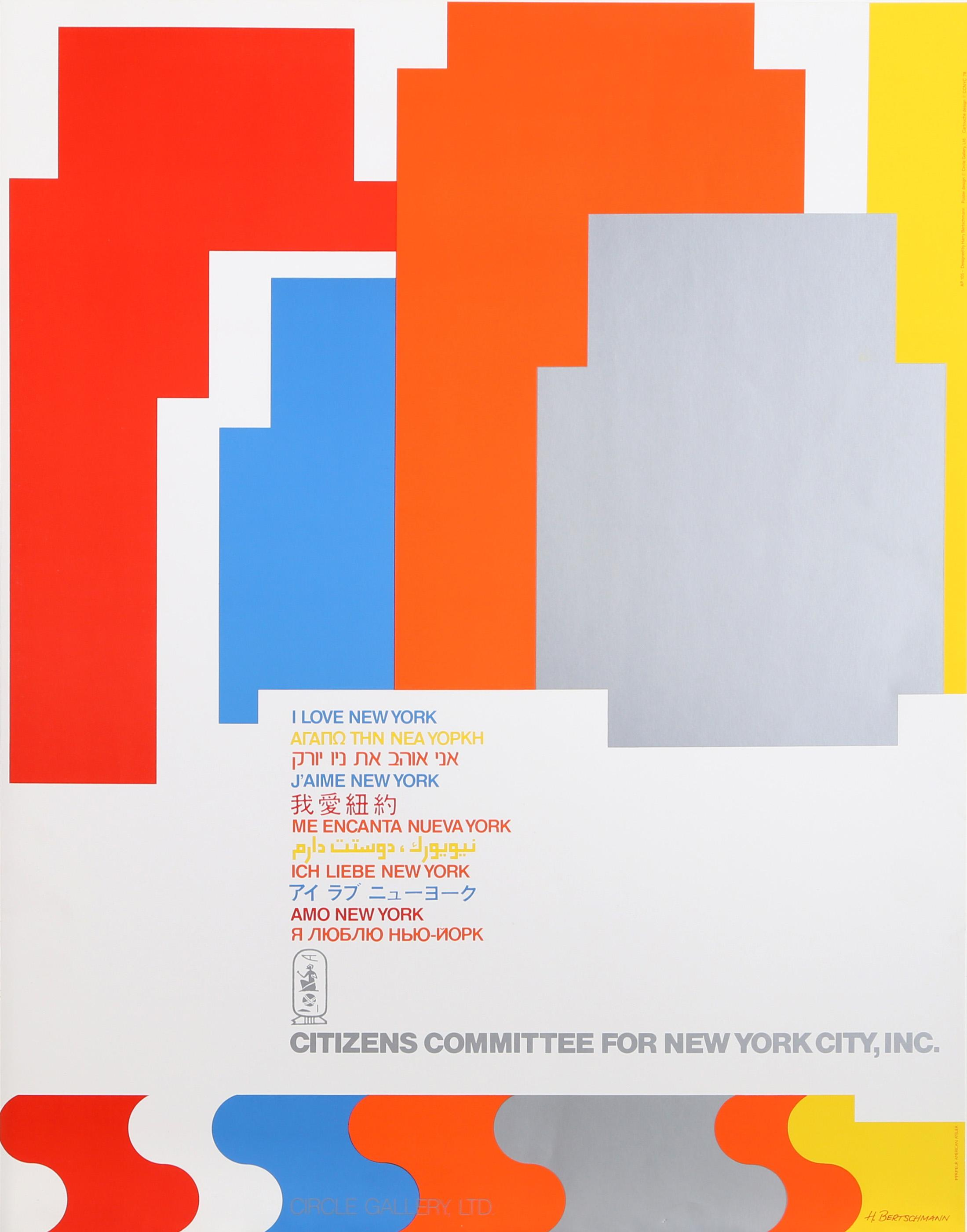H. Bertschmann, I Love New York - Citizens Committee for NYC, Poster