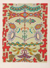 Edouard Dermit, Flowers on Pattern, Screenprint