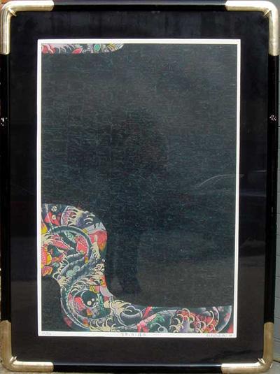 Kazuo Wakabayashi, Goldfish, Serigraph