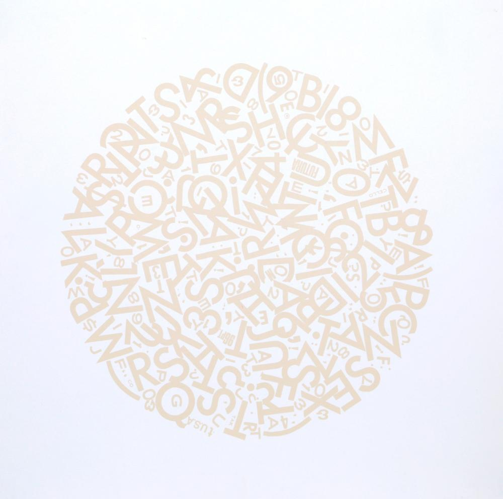 Jules Engel, The Alphabet (Beige), Silkscreen