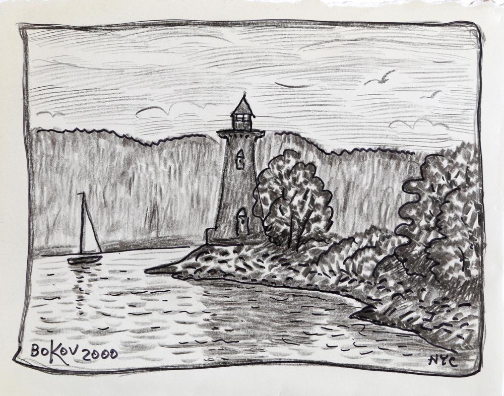 Konstantin Bokov, Lighthouse and Sailboat, Charcoal and Ink Drawing