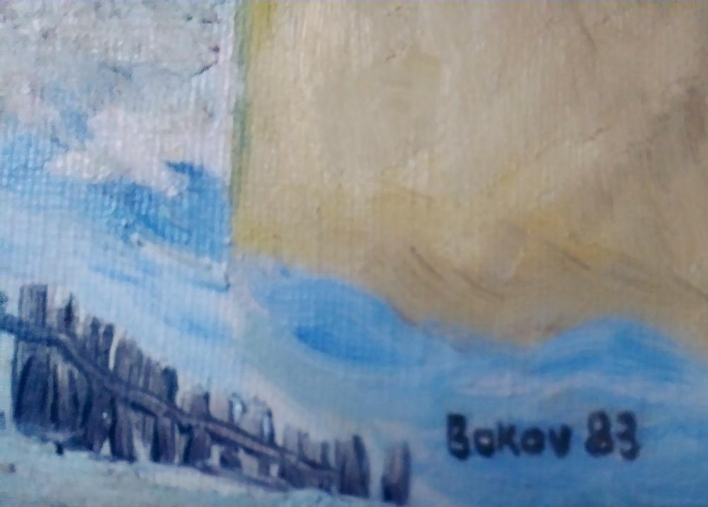 Konstantin Bokov, Snowy Winter Home, Oil Painting