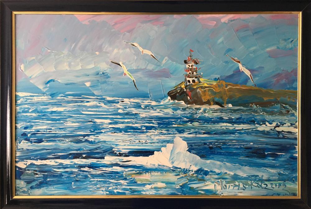 Morris Katz, Seascape with Lighthouse, Acrylic Painting
