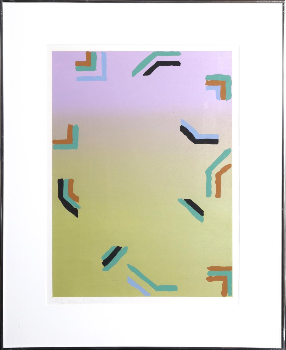 Hiroshi Murata, Abstract on Purple to Green Ombre, Screenprint
