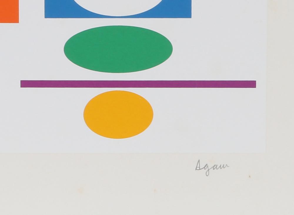 Yaacov Agam, Metamorphosis III, Silkscreen