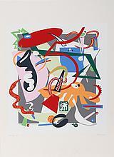 Nina Paull, Memory, Serigraph