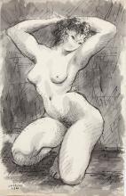 Laurent Marcel Salinas, Nude 133, Watercolor Painting