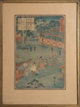 Japanese, Street Scene, Woodblock