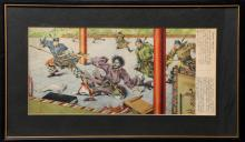 Japanese, Fight Scene with Men in Robes, Woodblock
