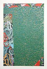 Kazuo Wakabayashi, Green Dragon, Serigraph