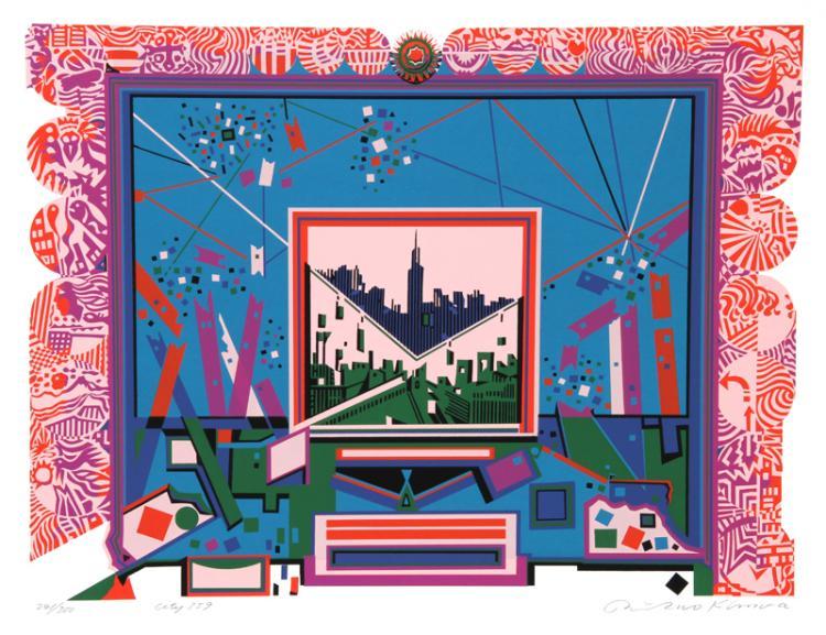 Risaburo Kimura, City 359, Serigraph