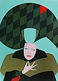 Amleto Dalla Costa, Mask Poster, Amleto DallaCosta, Click for value
