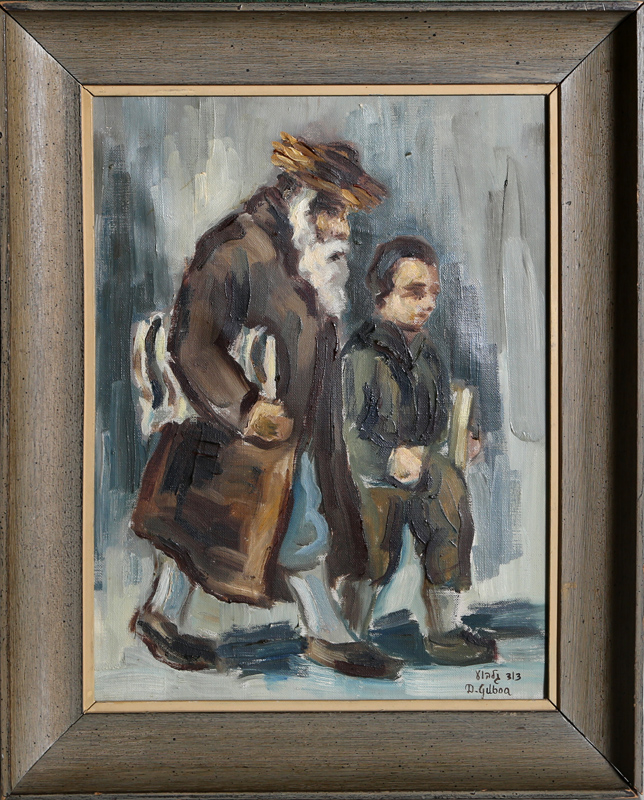 David Gilboa, One of the Last Kabbalists of Safed, Oil Painting